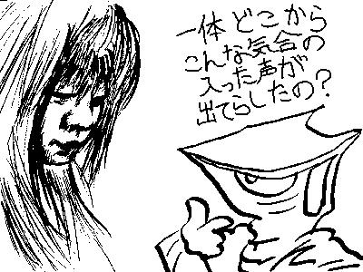 2009.04.18.jpg