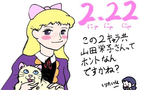 2016.2.22.jpg